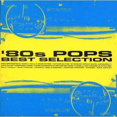 80's・ポップス・ベスト・セレクション/CD/BVCP-8751