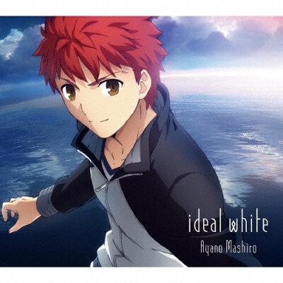 ideal white(期間生産限定盤)/CDシングル(12cm)/BVCL-611