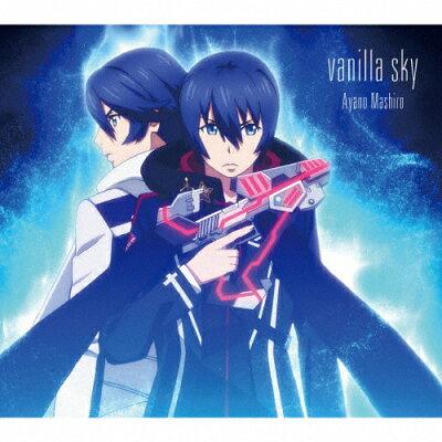 vanilla sky(期間生産限定盤)/CDシングル(12cm)/BVCL-638