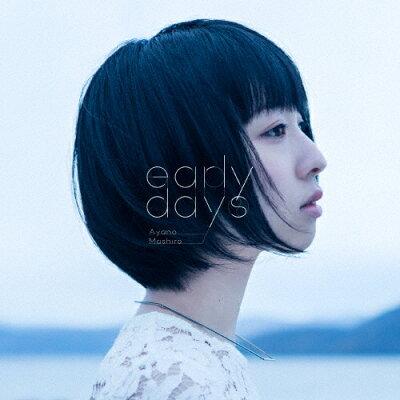 early days/CD/BVCL-692