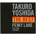 吉田拓郎 THE BEST PENNY LANE/CD/FLCF-5016