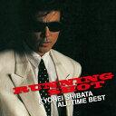 柴田恭兵 ALL TIME BEST「ランニング・ショット」/CD/FLCF-5068
