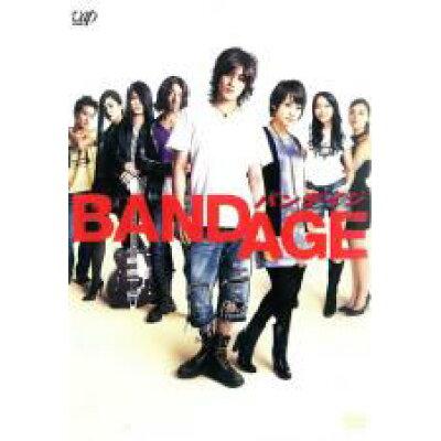 邦画 dvd bandage バンデイジ