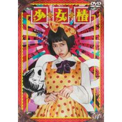 DVD 少女椿