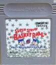 GB スーパーストリート・バスケットボール GAME BOY