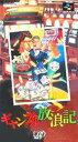 SF ギャンブル放浪記 SUPER FAMICOM