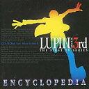 Mac CDソフト ルパン三世エンサイクロペディア