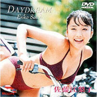 日テレジェニック'98「佐藤江梨子 DAYDREAM」/DVD/VPBF-11044