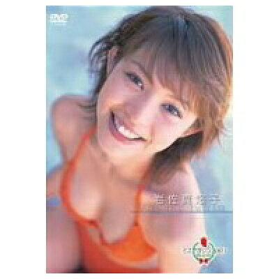 ミスマガジン2003 岩佐真悠子/DVD/VPBF-11250