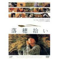 【DVD】落穂拾い/アニエス・ヴァルダ(語り) (VPBU-11747) アニエス・バルダ