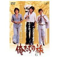 俺たちの旅 VOL.6/DVD/VPBX-12124