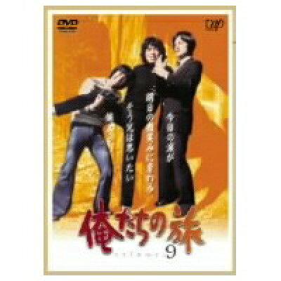 俺たちの旅 VOL.9/DVD/VPBX-12127