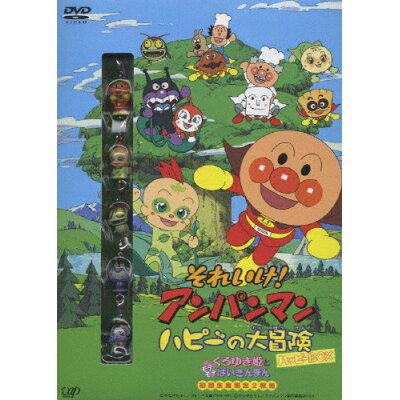 それいけ!アンパンマン ハピーの大冒険 ハッピーBOX/DVD/VPBE-12948
