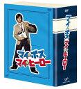 マイ★ボス マイ★ヒーロー DVD-BOX/DVD/VPBX-12983