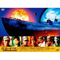真夏のオリオン/DVD/VPBT-13242