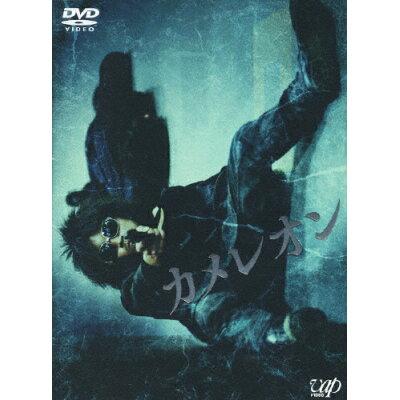 カメレオン/DVD/VPBT-13254