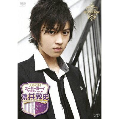 JUNON スーパーボーイ・コンテスト Vol.21 荒井敦史/DVD/VPBF-13286