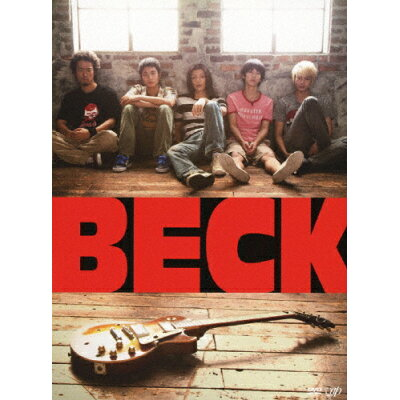「BECK」豪華版 <初回生産限定>/DVD/VPBT-13519