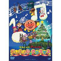 それいけ!アンパンマン ドレミファ島のクリスマス/DVD/VPBE-13798