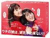 ウチの娘は、彼氏が出来ない!! DVD-BOX/DVD/VPBX-14078
