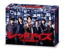 レッドアイズ 監視捜査班 DVD BOX/DVD/VPBX-14081