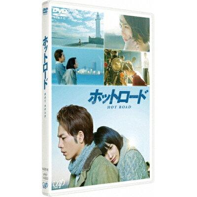 ホットロード/DVD/VPBT-14383