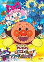 それいけ!アンパンマン おもちゃの星のナンダとルンダ/DVD/VPBE-14547