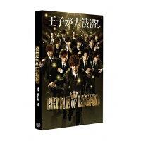 ドラマ「PRINCE OF LEGEND」前編/DVD/VPBX-14768