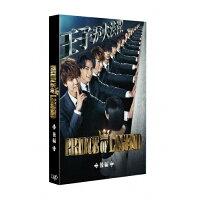ドラマ「PRINCE OF LEGEND」後編/DVD/VPBX-14769