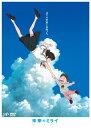 「未来のミライ」スタンダード・エディション DVD/DVD/VPBT-14788