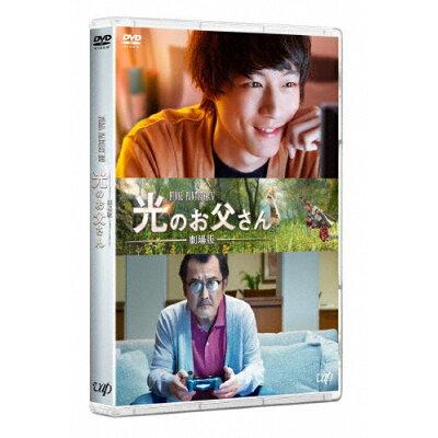 劇場版 ファイナルファンタジーXIV 光のお父さん DVD/DVD/VPBT-14891