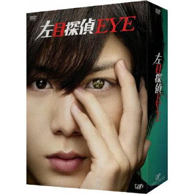 左目探偵EYE DVD-BOX/DVD/VPBX-14906