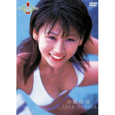 ミスマガジン2004 小阪由佳/DVD/VPBF-15188