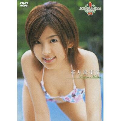 ミスマガジン2006 松井絵里奈/DVD/VPBF-15362