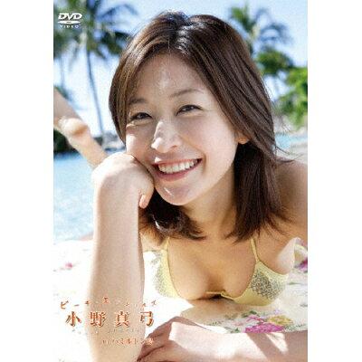 Beach Angels 小野真弓 in グレートバリアリーフ/DVD/VPBF-15416