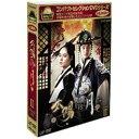 コンパクトセレクション第2弾 太陽を抱く月 DVD-BOX II/DVD/VPBU-15699