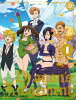 七つの大罪 憤怒の審判 DVD BOX I/DVD/VPBY-15755