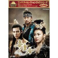 コンパクトセレクション 第3弾 奇皇后 -ふたつの愛 涙の誓い- DVD-BOX V/DVD/VPBU-15851