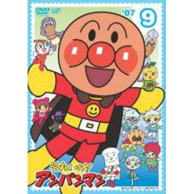 アニメ レンタルアップDVD それいけ!アンパンマン'07 (9)
