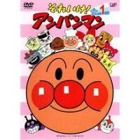 アニメ DVD 1)それいけ!アンパンマン'05
