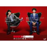 ST 赤と白の捜査ファイルDVD-BOX/DVD/VPBX-29913