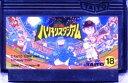 ファミコンソフト 究極ハリキリスタジアム'88