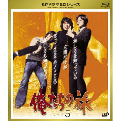 俺たちの旅 Vol.5/Blu-ray Disc/VPXX-71125
