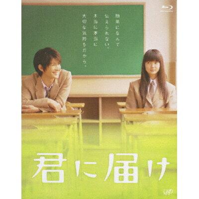 君に届け/Blu-ray Disc/VPXT-71160