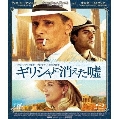 ギリシャに消えた嘘/Blu-ray Disc/VPXU-71390