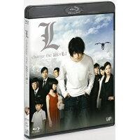 L change the WorLd【スペシャルプライス版】/Blu-ray Disc/VPXT-71481