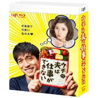 ウチの夫は仕事ができない Blu-ray BOX/Blu-ray Disc/VPXX-71559