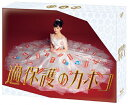 過保護のカホコ Blu-ray BOX/Blu-ray Disc/VPXX-71560