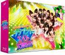 AKB48 チーム8のブンブン!エイト大放送 Blu-ray BOX/Blu-ray Disc/VPXF-71566