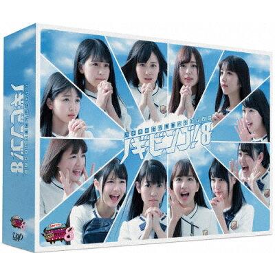 NOGIBINGO!8 Blu-ray BOX/Blu-ray Disc/VPXF-71584